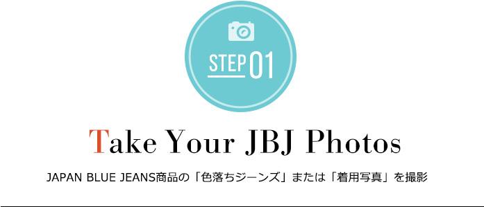 Step01 Take your JBJ Photos